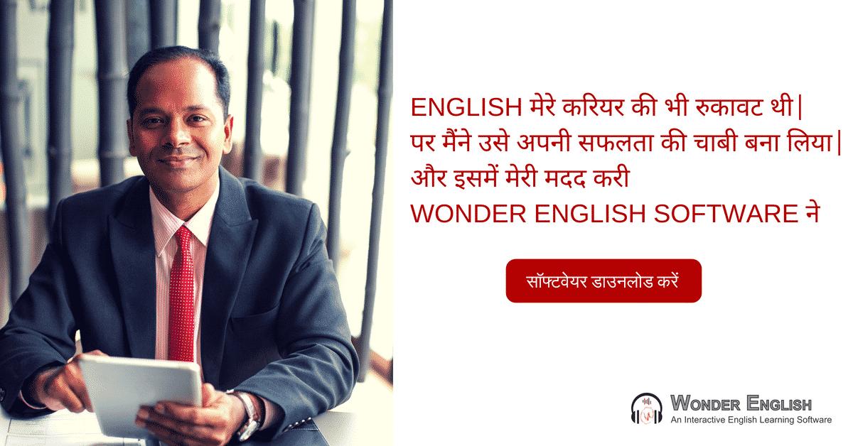 Smarto Wonder English